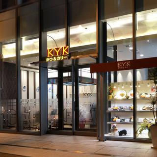 KYKの新業態!