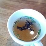 マシュウ - 日替わりランチのコンソメスープ