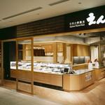 日本の御馳走 えん - 新丸ビル地下1階。「日本の御馳走えん」。和食材のセレクトショップです。