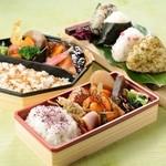 日本の御馳走 えん - 和食の技術を活かしたお弁当・お惣菜メニューも販売!