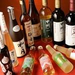 日本の御馳走 えん - 日本ワインなども豊富です。