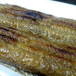 魚富商店 -