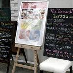 ヴィア トスカネッラ - 2009.07.18通りがかりに撮影