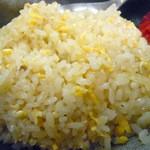 蘭州 - 「Aセット」ミニ玉子炒飯の具