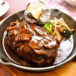 KITCHEN フライパン - ハンバーグステーキ「大きめサイズで食べ応えあります」