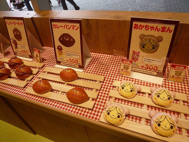 ジャムおじさんのパン工場 神戸アンパンマンミュージアム(神戸
