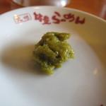 筑豊ラーメン山小屋 - 柚子胡椒