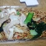 中華惣菜 東方紅 - 上海焼きそば
