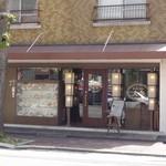 カフェレストラン人参 - 店の外観