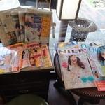 カフェレストラン人参 - 新聞も各紙揃ってます ※雑誌は見なかったことにしよう