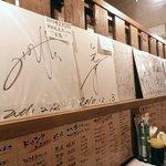 Marumenyaseisakujo - 芸能人・スポーツ選手などのサイン色紙