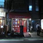 18548095 - 薬院にある気軽に入れるカジュアルフレンチのお店です。