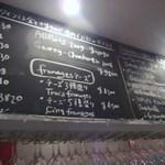 18548096 - お店には気軽に食べれるフレンチのアラカルトのメニューがカウンターに解り易く書いてありました。