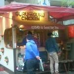 Guruguruchikin - いつ見てもお店の前にお客さんがたえません