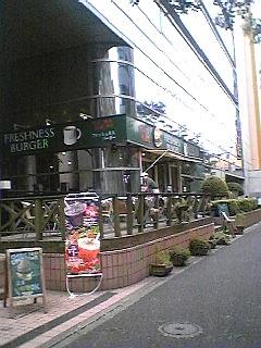 フレッシュネスバーガー 山下店