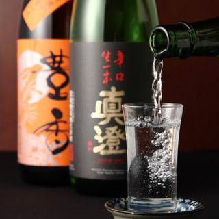 季節に応じた地酒をそろえております。