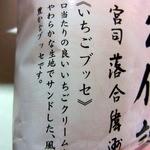 日本平パークセンター  -
