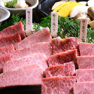 ★旨い肉には食べ方がある!和風の石焼き焼肉★