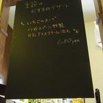 刈谷スプーン -