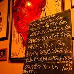 Kiora - ◆店内の黒板もお見逃しなく♪