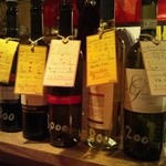 18562377 - カウンターのワイン達!