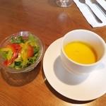 シャトン - サラダとかぼちゃのスープ