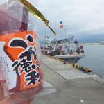 トナミ食品工業 - 料理写真:イカの港は、目の前です