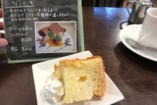 ウィンブルドン - 焼き立てシフォンケーキ。。口紅付き^^;