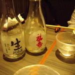 18567189 - 福寿(本醸造 匠・1合瓶) 480円
