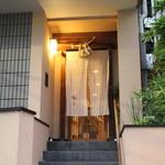 樋口 - お邪魔しまぁ~す (2013/04)
