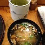 江戸前 寿し政 - お味噌汁