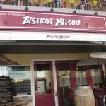 ビストロ ミツ - 店頭