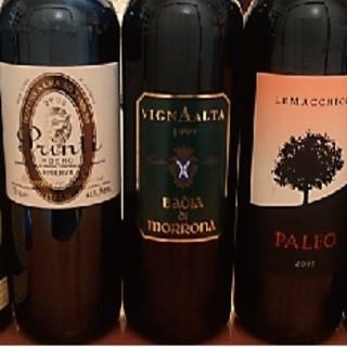 ボトルワイン105種類以上、グラスワイン15種類以上!