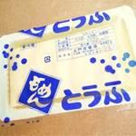 土門豆腐店 - もめん豆腐