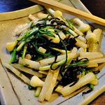 みやこわすれ - 山菜食べ尽くしプラン(村松産 天然のびると長芋の塩昆布炒め)