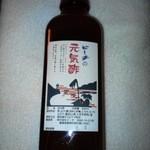 民宿ビーチ - ビーチさんオリジナルのビーチさんだけで手に入る超美味しい元気酢です(≧▽≦)
