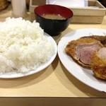 キッチンまつむら - ヒレカツ&ポークジンジャーランチ中盛り(680円+50円)