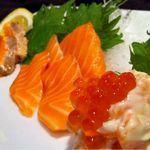 積丹浜料理 第八 太洋丸 - サーモン好き!サーモン女子におすすめ!極上サーモン三種盛!
