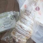 業平 キムラヤ - タワーデニッシュ(チョコレートクリーム)¥250