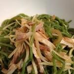 龍口酒家 - 2013年4月26日 1回目 里麺