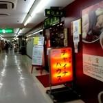 龍口酒家 - 2013年4月26日 1回目