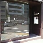ラ・メゾン・デュ・ショコラ   - ファサード