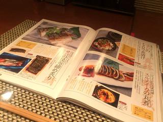 魚・食・笑 ちょうど - 雑誌掲載