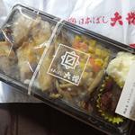 日本ばし大増 - 料理写真:チキンペッパーステーキ弁当