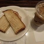 ベックスコーヒーショップ - ハムとチーズのサンドだったような…