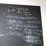 鯖寅果実酒商店 -