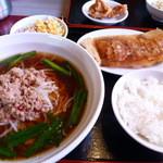九龍居 - 料理写真:台湾ラーメン&餃子定食
