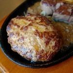 ステーキ。山 - ハンバーグ