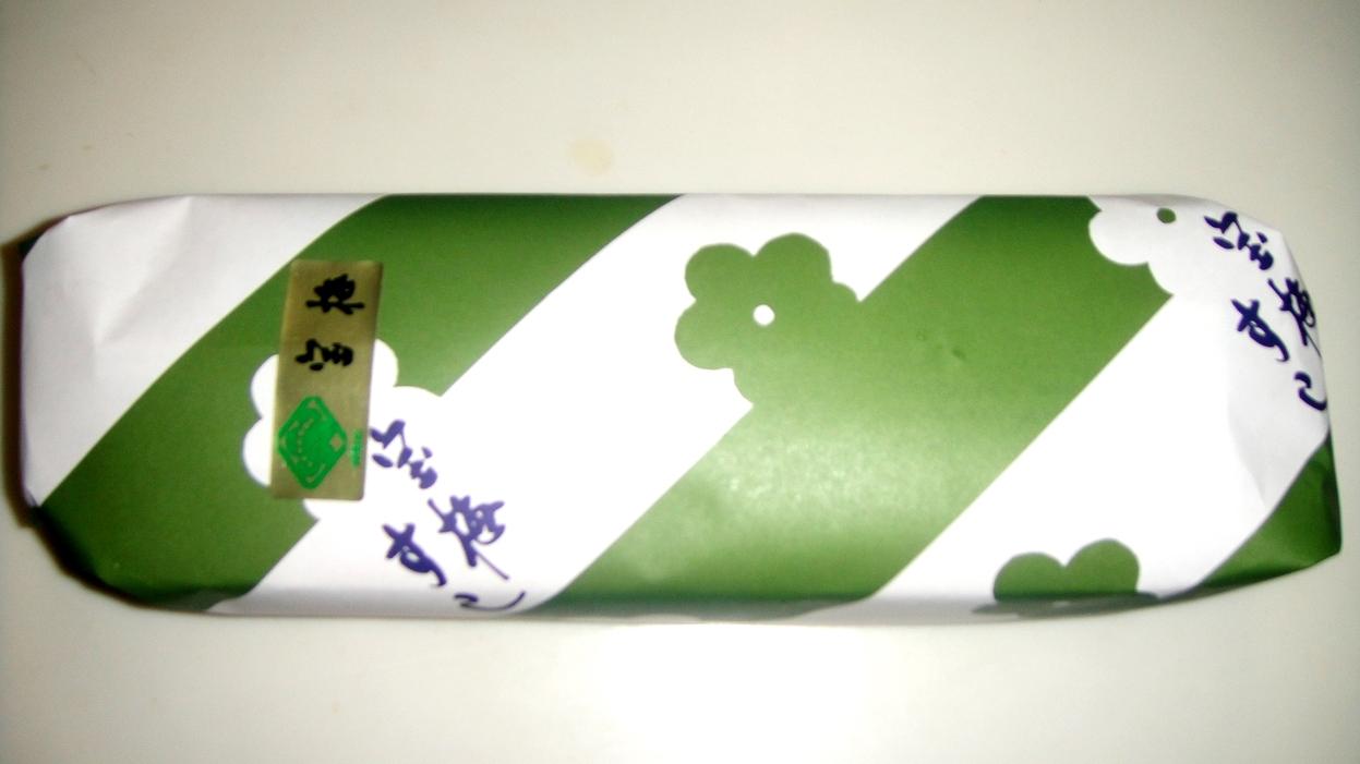 宝梅 川西阪急店