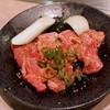 安楽亭 - 料理写真:和牛ロース
